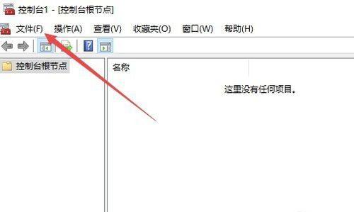 "�O品�w(fei)�10卡�D�vbu)夥��竿 /></p><p>在打�_的文件下(xia)拉菜(cai)�沃悬c(dian)��(ji)""添加(jia)/�h除管理(li)�卧�""菜(cai)�雾�。</p><p align="