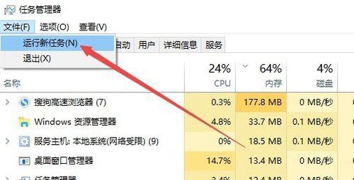 �O品�w(fei)�10卡�D�vbu)夥��竿 /></p><p>�@�r(shi)��打�_Windows10系�y的nao)�bxing)窗口,在窗口中�入命令mmc,然(ran)後�c(dian)��(ji)�_定按�o。</p><p align=