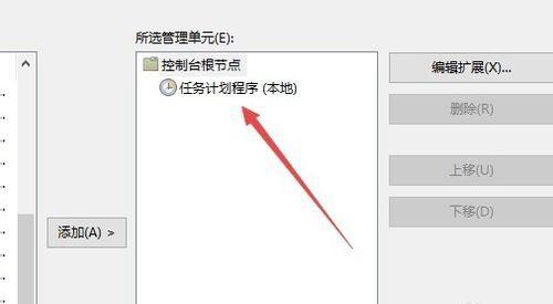 "�O品�w(fei)�10卡�D�vbu)夥��竿 /></p><p>接(jie)著(zhou)依次�c(dian)��(ji)""任�沼���程序/任�沼���程序��/Microsoft/Windows""菜(cai)�雾�。</p><p align="