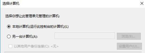 """�O品�w(fei)�10卡�D�vbu)夥��竿 /></p><p>�@是(shi)可(ke)以看到 """"任�沼���程序""""已添加(jia)到了""""所�x管理(li)�卧�""""框中了。</p><p align="""