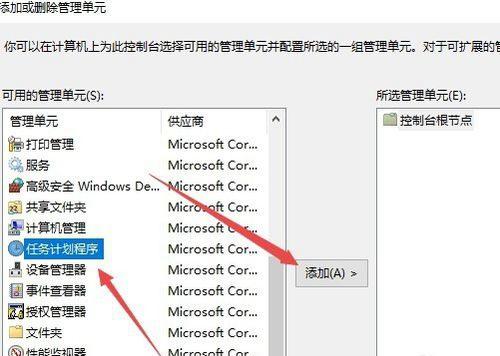 "�O品�w(fei)�10卡�D�vbu)夥��竿 /></p><p>�@�r(shi)����出""�x�裼�算�C""窗口,�x中""本地�算�C""一�,接(jie)著(zhou)�c(dian)��(ji)""�_定""按�o。</p><p align="