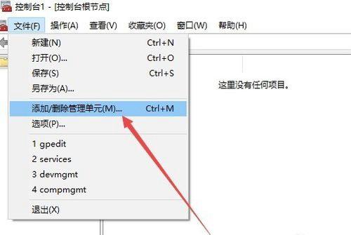 "�O品�w(fei)�10卡�D�vbu)夥��竿 /></p><p>接(jie)著(zhou)在可(ke)用的管理(li)�卧�窗口中�x中""任�沼���程序""一�,�c(dian)��(ji)中�g的""添加(jia)""按�o。</p><p align="
