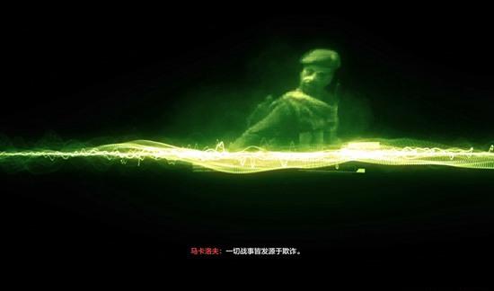 使命召(zhao)��8�D