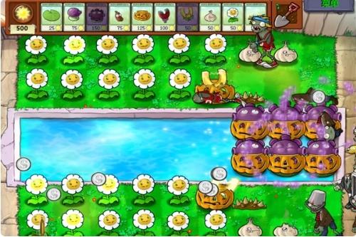 植物大战僵尸亚博官网app图片7