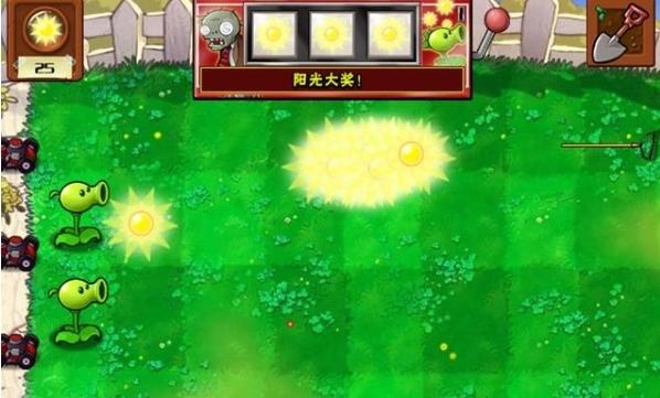 植物大战僵尸亚博官网app图片10