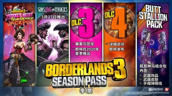 无主之地3游戏宣传图1