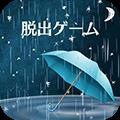密室逃�:雨夜的心得�D片