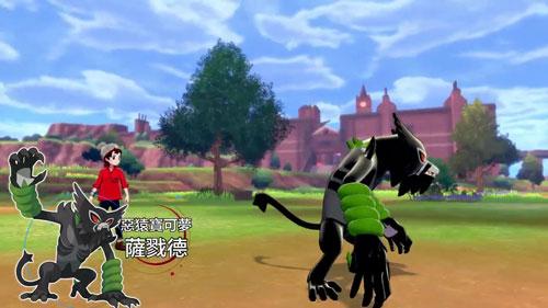 《宝可梦:剑/盾》游戏截图3