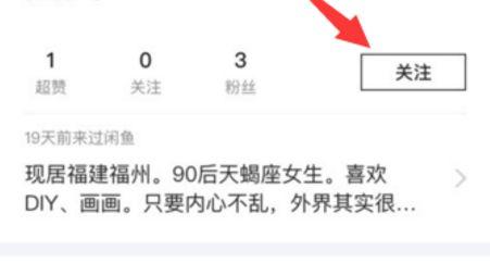 �e�~(yu)app�D片2