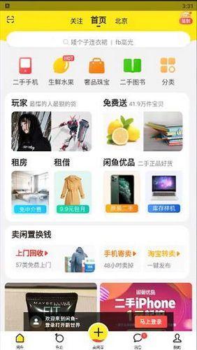 �e�~(yu)app�D片