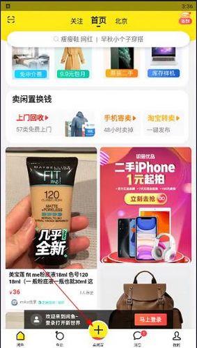 �e�~(yu)app�D片1