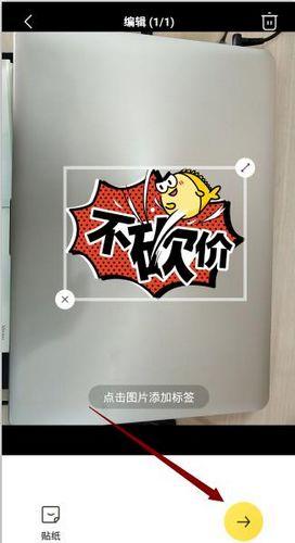 �e�~(yu)app�D片4