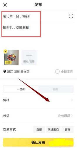 �e�~(yu)app�D片5
