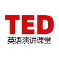 TED英�Z演�v