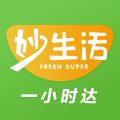 妙生活生�r超市app最新版V5.0.2