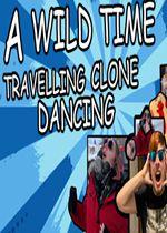 狂野�r光之旅:克隆舞蹈