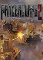 �b甲��F2(Panzer Corps 2)PC中文版 集成DLCs