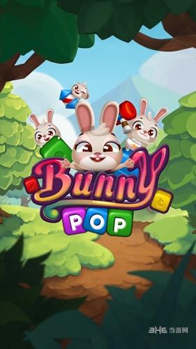 兔子消消乐截图4