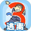 逃�x公司3安卓版1.0.0