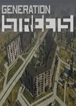 空�鸾�^(Generation Streets)PC版