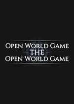 �_放世界游��(Open World Game)pc破解版