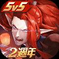 决战平安京网易版本官方安卓版v1.50.0