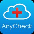 安测健康app