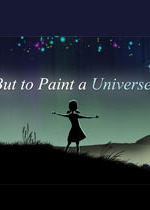 女生补天(But to Paint a Universe)PC硬盘版