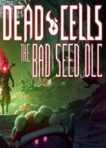 死亡细胞:坏种PC中文版