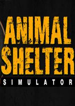 动物庇护所(Animal Shelter)PC破解版