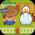 我的农场 安卓版1.0.0