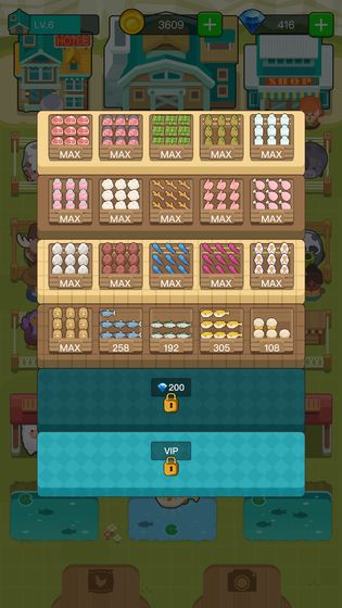 我的农场截图1