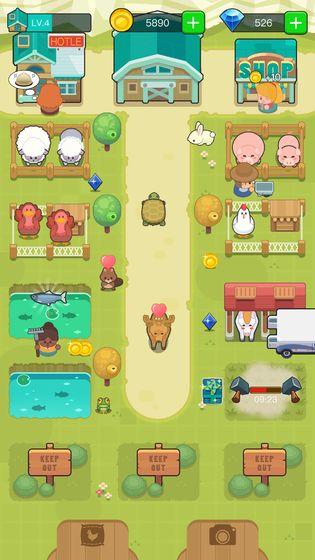 我的农场截图3