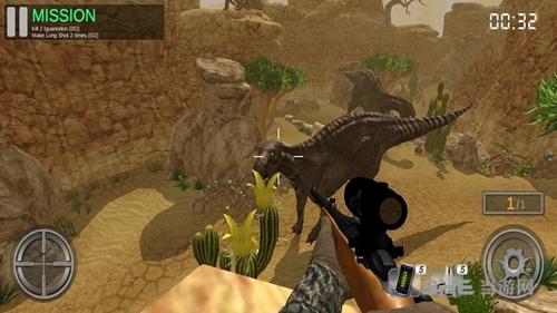恐龙猎人王无限金币版截图0