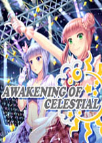 天体觉醒(Awakening of Celestial)PC破解版