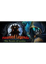 幽灵传说15:拉米娅的伤疤PC硬盘版