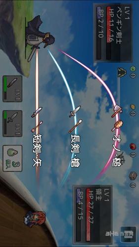 武器投掷2无限红宝石版截图3