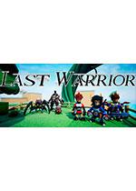 最后的战士(Last Warrior)中文硬盘版