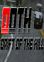 山间漂移(Drift Of The Hill)PC版