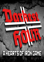 ��F雄心:黑暗�r刻(Darkest Hour: A Hearts of Iron Game)PC破解版