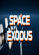 太空逃�x(SPACE EXODUS)PC破解版
