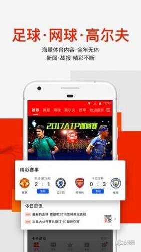�燮嫠��w育app截�D0