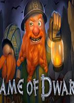 矮人的游��(A Game of Dwarves)中文破解版
