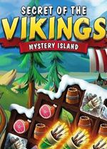 �S京之�i:神秘�u(Secrets of the Vikings: Mystery Island)PC破解版