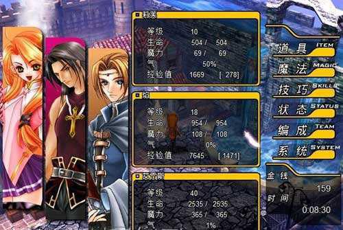 风色幻想2完美免CD更新补丁截图0