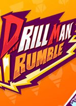 �@�^派��(Drill Man Rumble)PC版