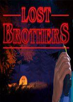 失落的兄弟(Lost Brothers)PC中文版