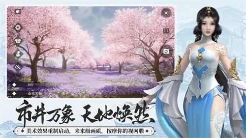 一�艚�(jiang)湖(hu)楚留香重制版截�D4