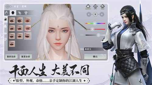 一�艚�(jiang)湖(hu)楚留香重制版截�D5
