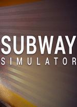地铁模拟器(Subway Simulator)PC中文版